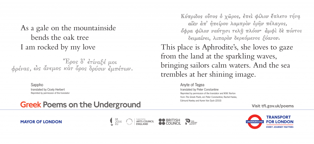Love Poems on the Underground As a gale on the mountainside Sappho, tr. Cicely Herbert; This Place is Aphrodite's Anyte of Tegea, tr. Peter Constantine.