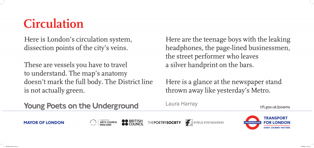 Circulation, Laura Harray 'Here is London's circulation system, dissection points of the city's veins.'