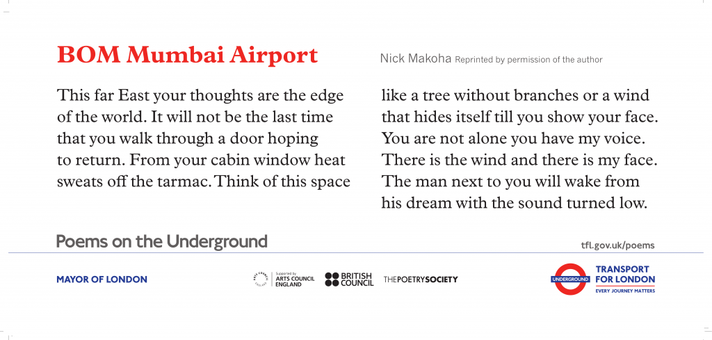 BOM Mumbai Airport, Nick Makoha 'This far East your thoughts are the edge of the world. It will not be the last time that you walk through a door hoping to return'