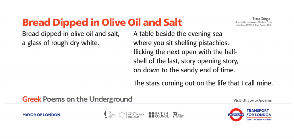 Theo Dorgan, Bread Dipped in Olive Oil and Salt 'Bread dipped in olive oil and salt, a glass of rough dry white. A table beside the evening sea where you sit shelling pistachios,'