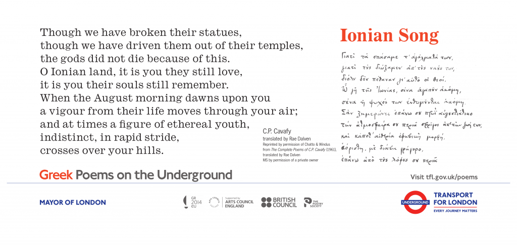 Ionian song, C.P. Cavafy tr. Rae Dalven ' Though we have broken their statues, though we have driven them out of their temples, the gods did not die because of this. O Ionian land, it is you they still love, it is you their souls still remember.'